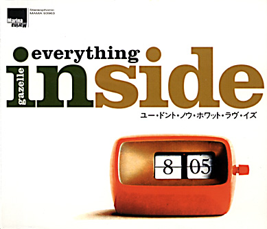 Gazelle: Everything Inside